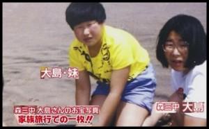 鈴木おさむ氏 妻・大島美幸が「愛してる」と言ってくれない…大切な言葉