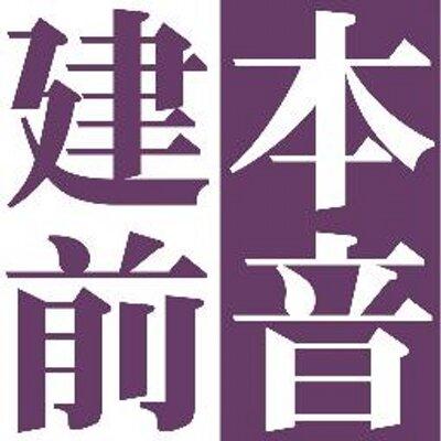 秋元康氏 3年半前に総選挙での結婚宣言「一番かっこいい」と発言