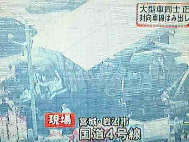 日本テレビ、映画「バトルシップ」放送中止…米海軍イージス駆逐艦の衝突事故を連想