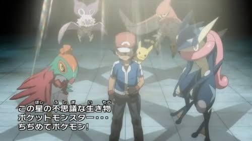 アニメ版の「ポケットモンスター」シリーズが好きな人!