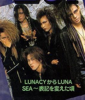 LUNA SEA好きな方語りましょう!!