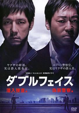 【ドラマ・映画】あなたの好きな刑事・探偵さん【アニメ・小説】