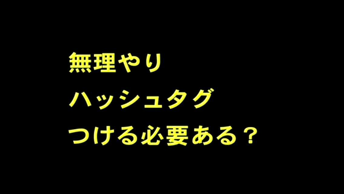 「彼女なうって使っていいよ」 藤田ニコル、梅雨のジメジメを吹き飛ばす極くびれ黒ビキニが夏のすばらしさしかない
