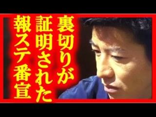 """木村拓哉、""""裏切り者を出すな""""の抗議でクライアント離反 タマホームも降板か"""