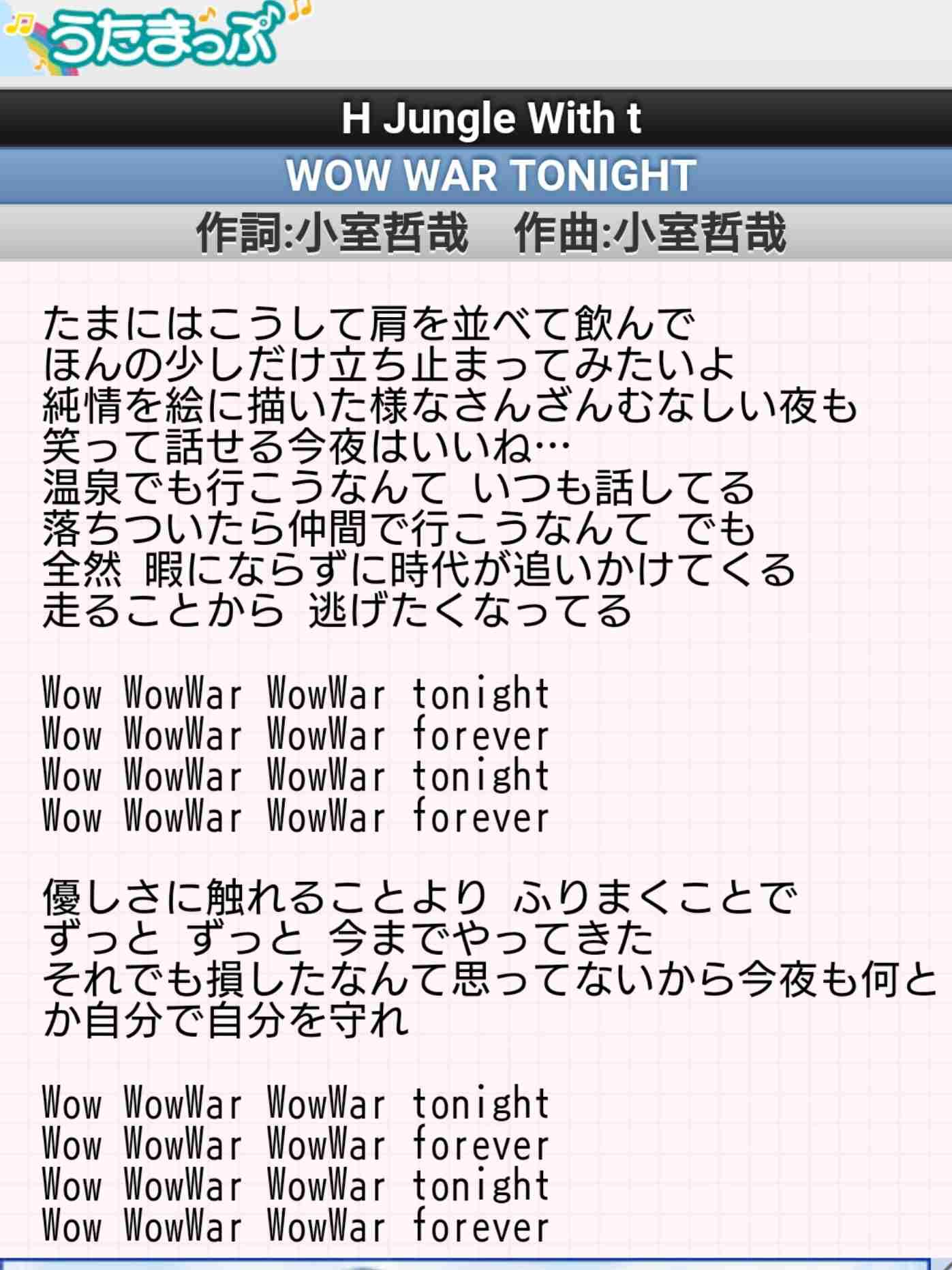 1995年~2000年に発売された曲で好きな曲
