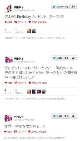 窪塚洋介、妻・PINKYの誕生日を息子と祝福 家族ショット公開