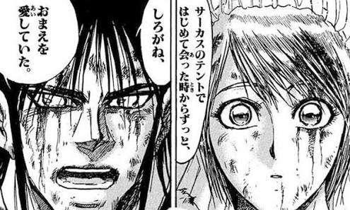 【漫画・アニメ】好きな主人公!