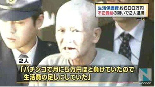 「生活費がほしかった…」生活保護費50万円を不正受給の疑い 京都府警、67歳女を逮捕
