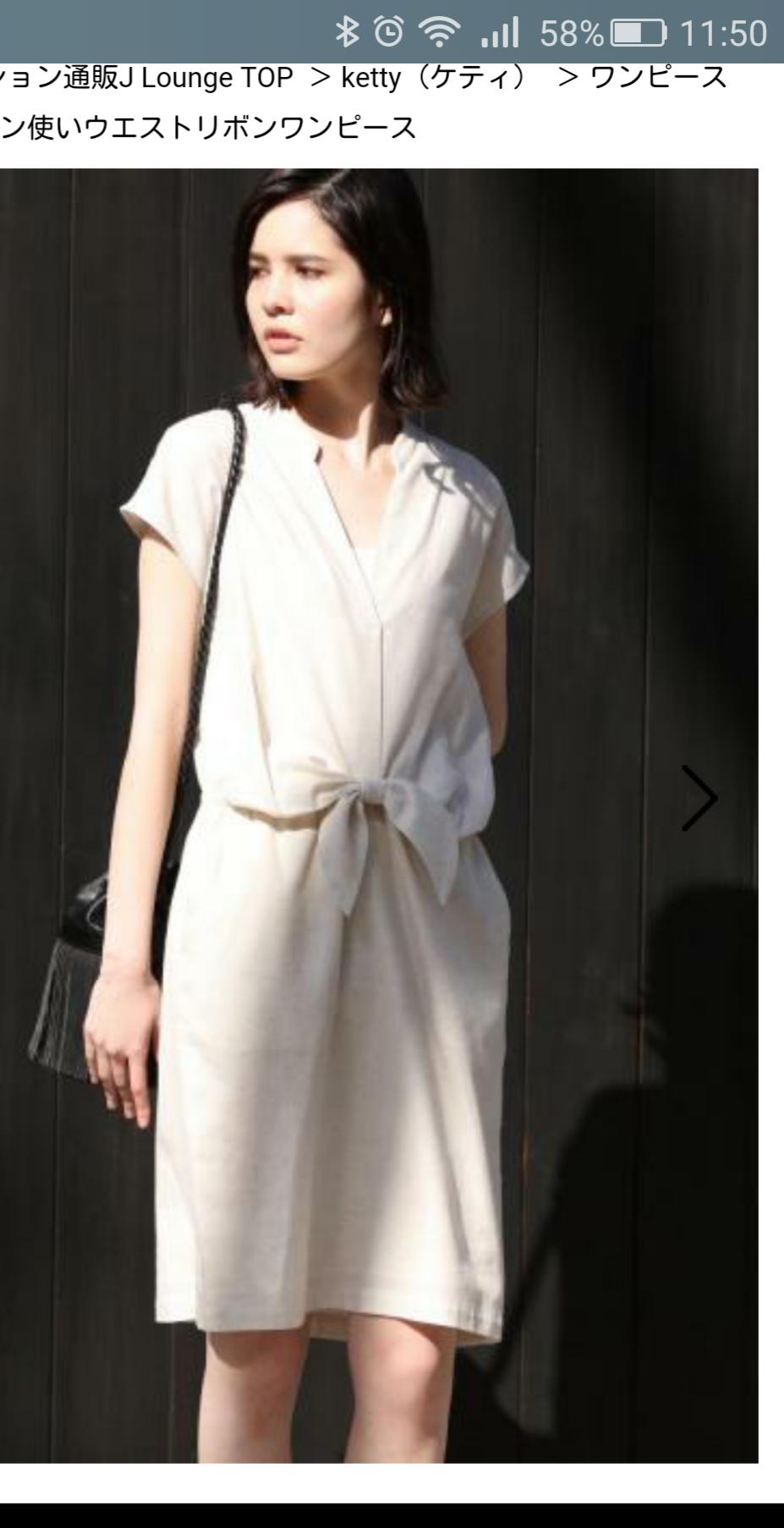 【洋服】ワンピースが好き!