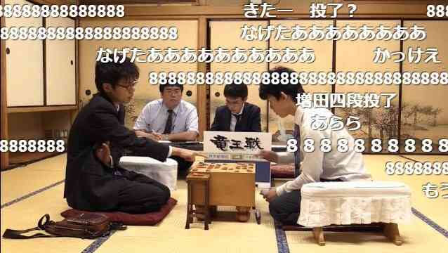 将棋 藤井四段が29連勝 30年ぶりに記録更新