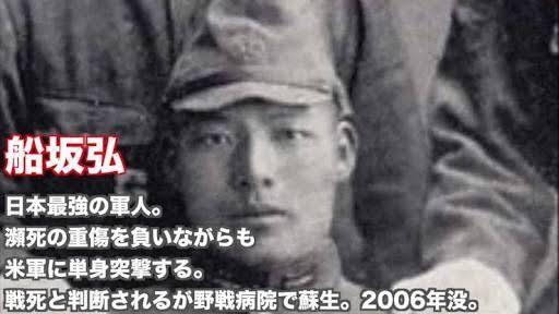 妄想!日本史イケメン・ランキング