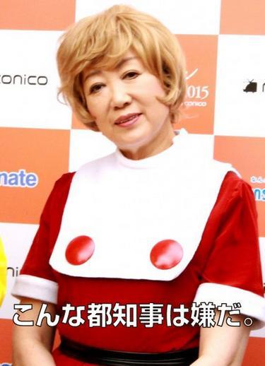 小池知事写真集が1位に 芳根京子、白石麻衣を抑え…