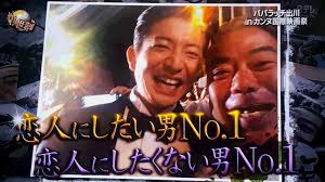 そろそろ出川哲朗さんについて語りたい