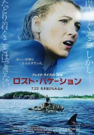海がテーマの映画、アニメ