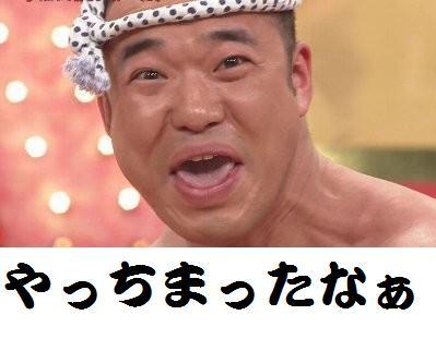 """六平直政が衝撃""""黒髪ツインテール""""に"""