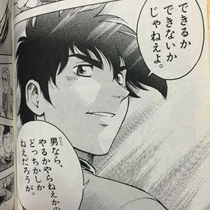 アニメ「MAJOR」好きな人!