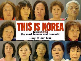 50代女性に売春場所提供の疑いで76歳の女逮捕