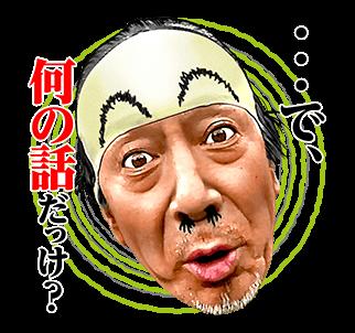 【6月】婚活総合トピ