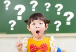 うちは貧乏なの?お金持ちなの?【子供からの質問】どう答えるのが正解ですか
