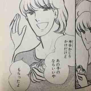ドラマ「ガラスの仮面」を語ろう!