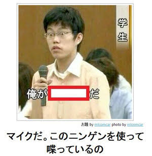 【実況・感想】土曜プレミアム・映画「インデペンデンス・デイ」