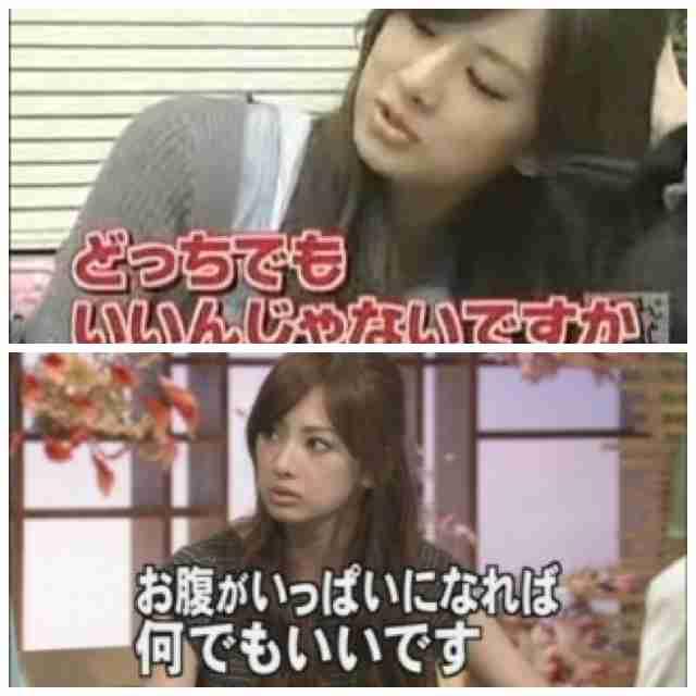 「夫婦の話題がNG」北川景子が夫・DAIGOにも結婚ネタ「封印」指令!