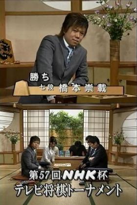 藤井四段、若手棋士映画で高まる