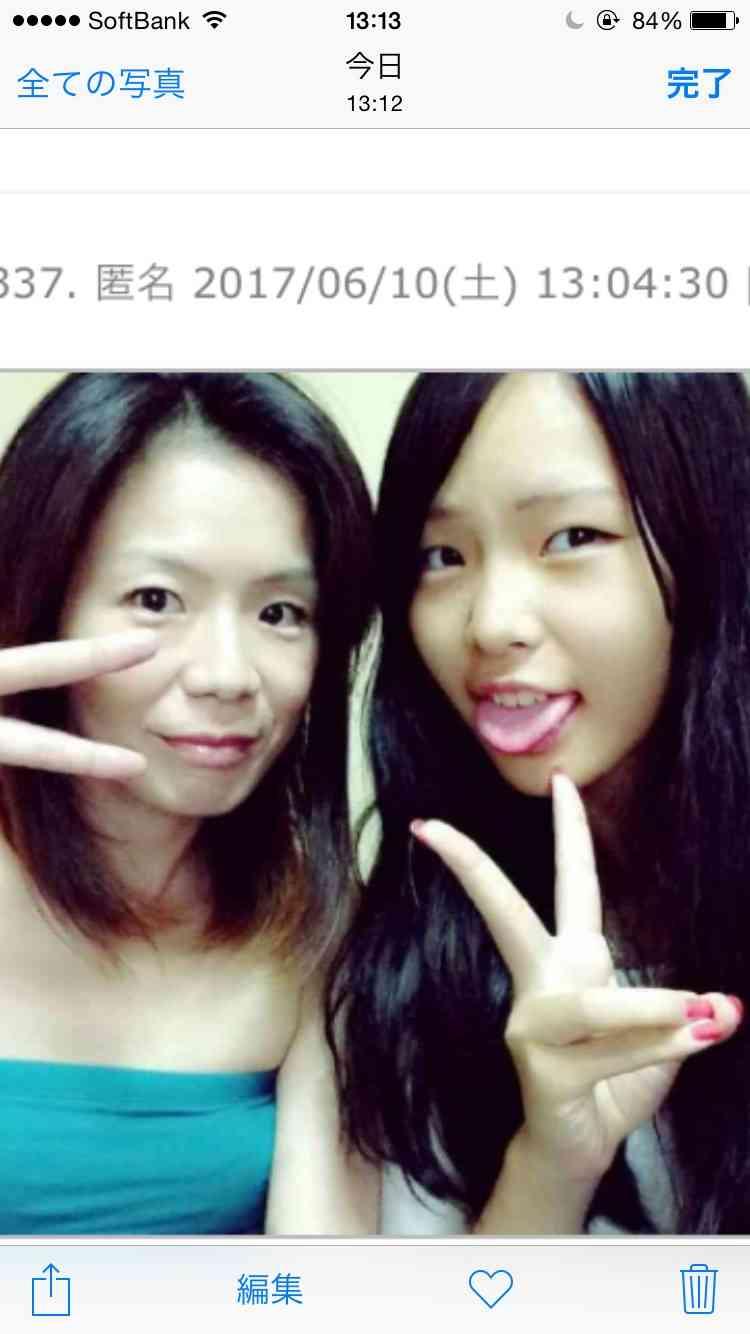 """小出恵介騒動、""""女子高生の母""""がフェイスブックで娘の入院報告"""
