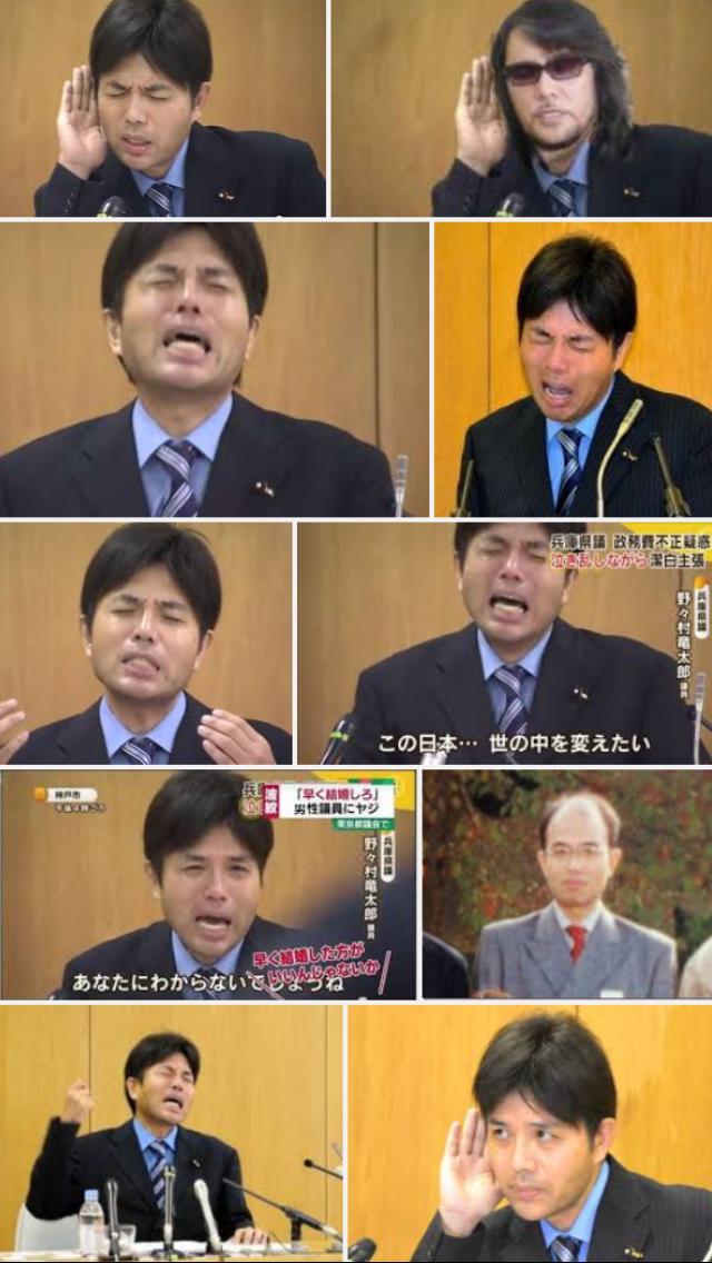 地雷男の特徴!