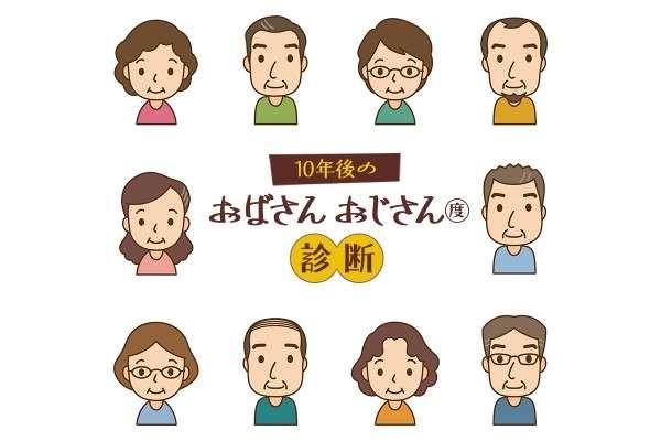 オバジ(Obagi)使ってる人!