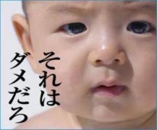 ネット掲示板に「渋谷駅で無差別爆破テロ起こす」、容疑の20歳無職男を逮捕