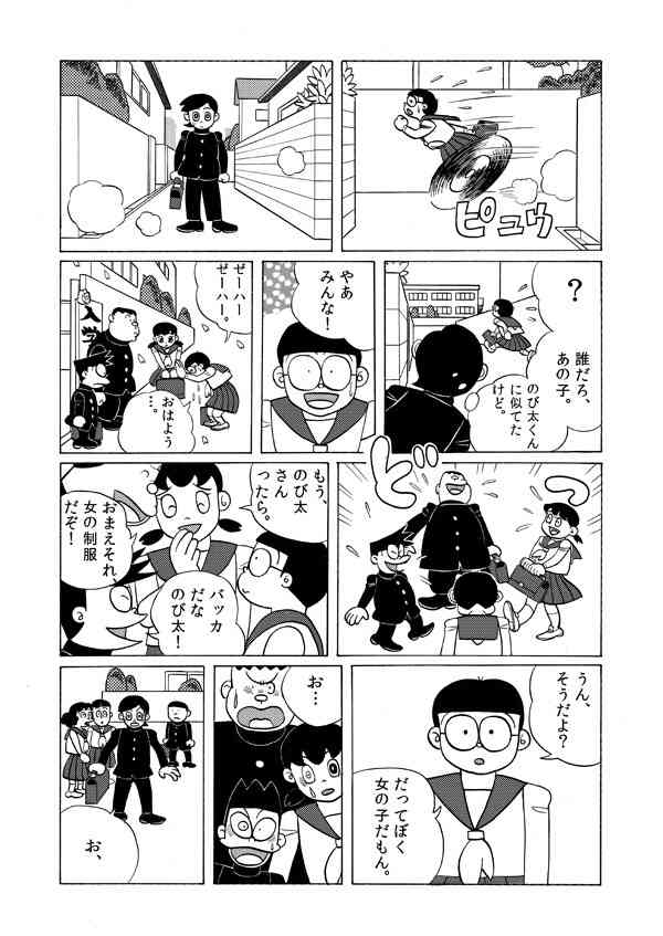 最近のオススメの漫画教えてください!