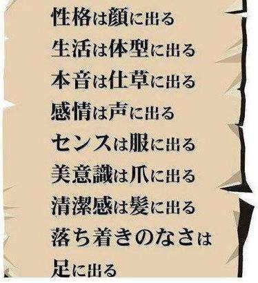 【アラサー服事情】オシャレする時のポイント