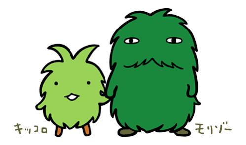 緑色のキャラクターといえば?