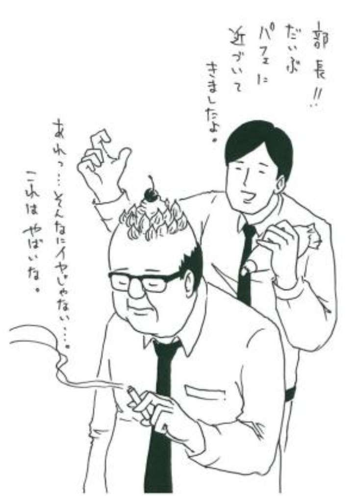 オススメのギャグ漫画