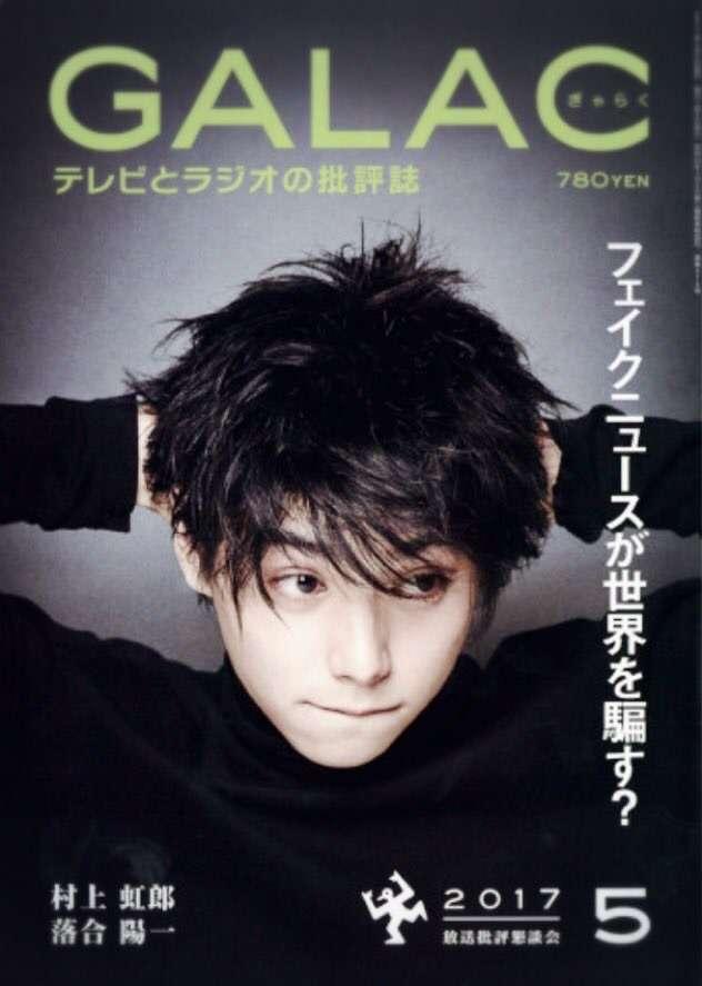 """村上虹郎、連ドラ初主演 テレビ東京の""""やんちゃな企画""""に「毎度、怖い」"""