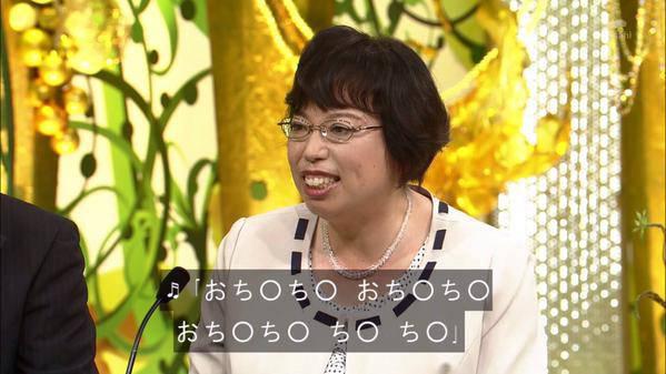 桂文枝が直接要請!りゅうちぇる&ぺこ「新婚さんいらっしゃい!」出演