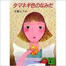 中学生が読むのはラノベばかり?「朝の読書」の人気本1位が「ソードアート・オンライン」で話題に
