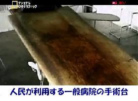 北朝鮮、ワームビア氏死亡「我々も謎」 治療したと主張
