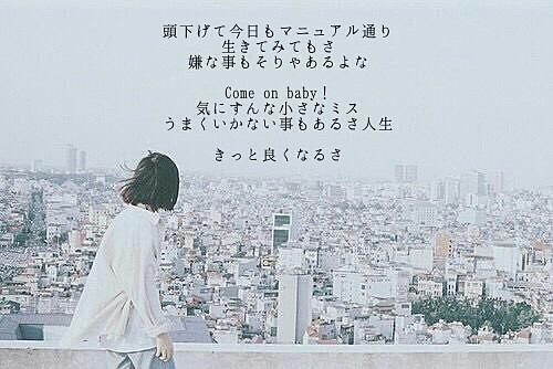 ニート、4年ぶり増加【子ども・若者白書】