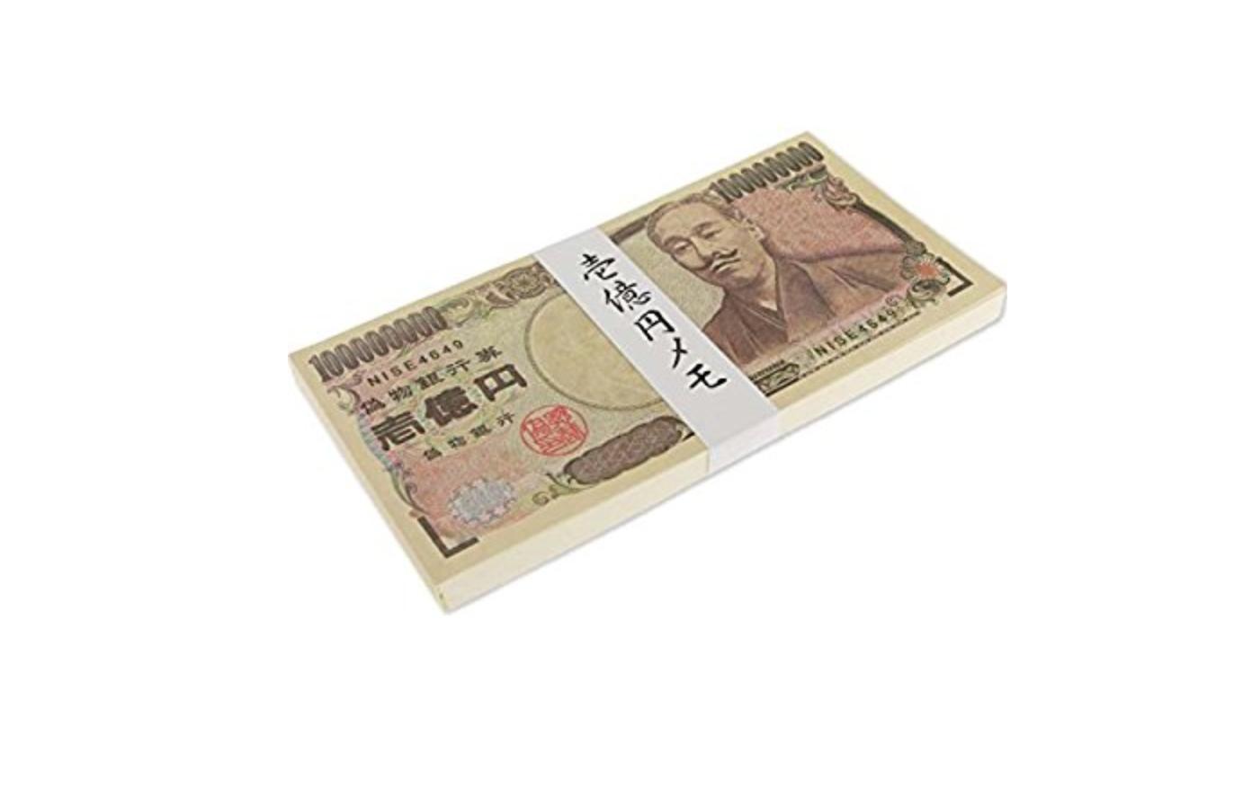 籠池泰典氏が安倍昭恵氏経営の店を訪問「100万円返しに」→「真ん中は白い紙では」と記者から突っ込まれ...
