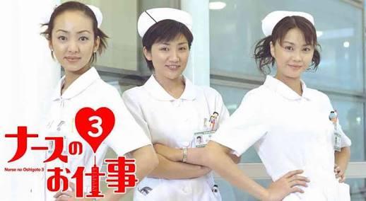 観月ありさ主演「櫻子さんの足下には死体が埋まっている」開始以来最低の4.4%「小さな巨人」最終回の裏で苦戦