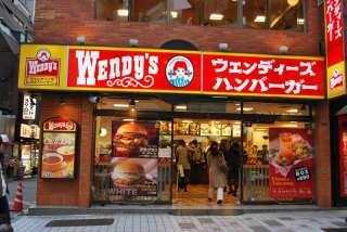 好きなハンバーガーショップは?