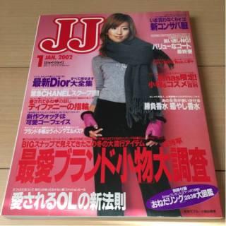 懐かしい女性向けファッション雑誌の表紙を貼るトピpart3