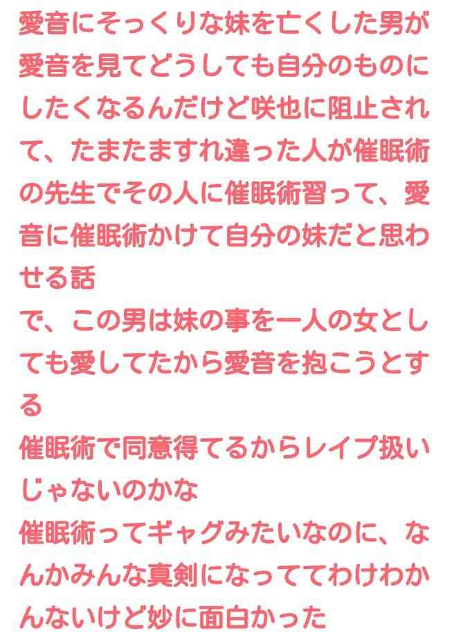 「快感フレーズ」読んでた方!