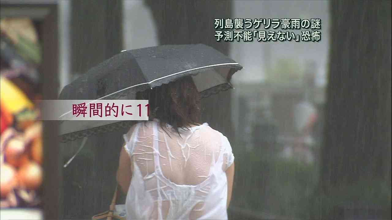 梅雨…あるある。いってみよう!