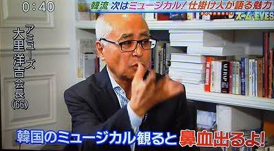 "BABYMETALやPerfumeが小出恵介の""数十億円""損害で地方ドサ回りに!?"