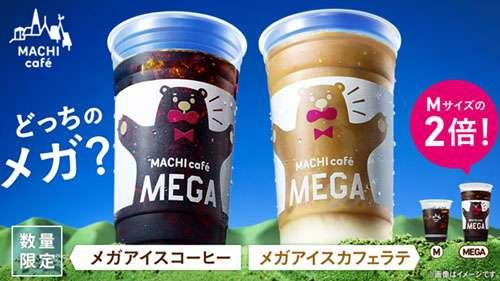 がるちゃんcafe(ノンアルコール)