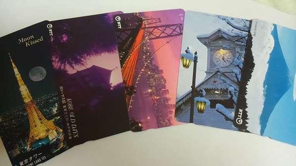 スマホ手帳型ケースのカード入れに何入れてますか?