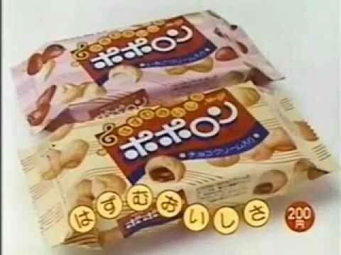 第二のカールに…?大手コンビニが取り扱わなくなった人気スナック菓子の名前